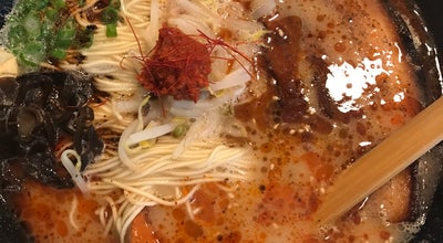Photo of Restaurant Mr. Taka Ramen at 170 Allen St, New York City, NY 10002, United States