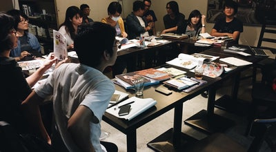 Photo of Art Gallery 靈感咖啡 at 新生南路三段84-6號, Taipei 106, Taiwan
