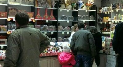 Photo of Candy Store Пряники и белевская пастила at Октябрьская, 22, Тула, Russia