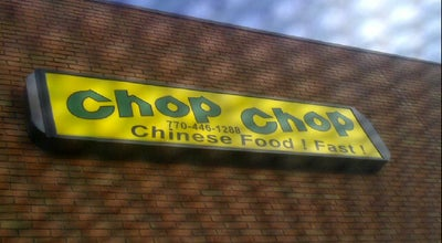 Photo of Chinese Restaurant Chop Chop Chinese Food at 5945 Jimmy Carter Blvd, Norcross, GA 30071, United States