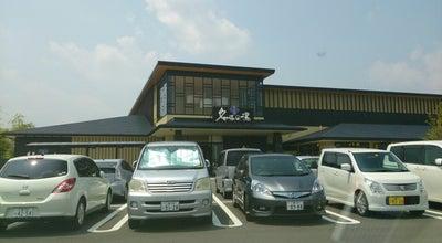 Photo of Spa 癒しの里 名張の湯 at 希央台2番町77−1, Nabari 518-0772, Japan