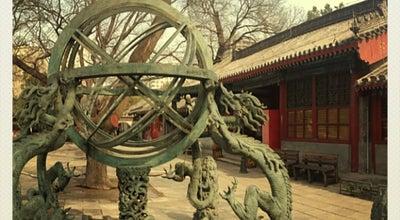 Photo of Historic Site 北京古观象台 Ancient Chinese Observatory at 北京东城区建国门内立交桥西南角, Beijing, Be, China