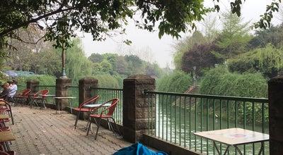 Photo of Park 浣花溪公园 Huan Hua Xi Park at 青华路9号, Chengdu, Si, China