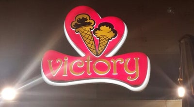 Photo of Ice Cream Shop Victory at Bat Yam, Israel