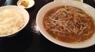 Photo of Chinese Restaurant 又来軒 福山ニューキャッスル店 at 三之丸町8-16, 福山市, Japan