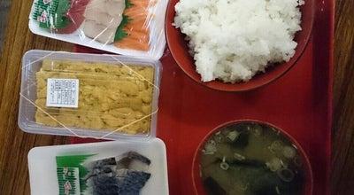 Photo of Fish Market 八戸市営魚菜小売市場 at 湊町字久保38-1, 八戸市, Japan