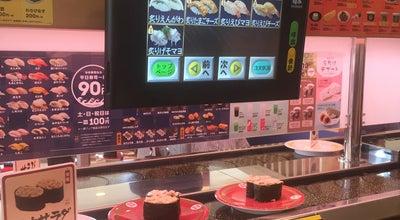 Photo of Sushi Restaurant はま寿司 君津東坂田店 at 東坂田4-10-27, 君津市 299-1144, Japan