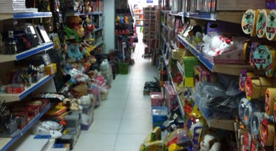 Photo of Bookstore Gezegen  kırtasiye at Cyprus
