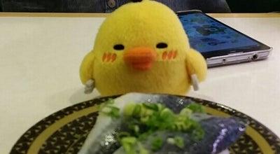 Photo of Sushi Restaurant はま寿司 岐阜則武店 at 大字則武新屋敷1736番1, 岐阜市, Japan