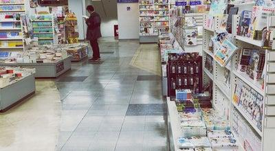 Photo of Bookstore 文教堂書店 浦安店 at 北栄1-13-25, 浦安市, Japan