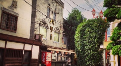 Photo of Diner パリー食堂 at 番場町19-8, 秩父市 368-0041, Japan