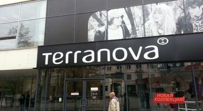 Photo of Boutique Terranova & Calliope at Ул. Кирова, 167, Челябинск, Russia