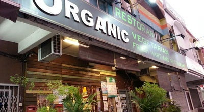 Photo of Vegetarian / Vegan Restaurant Organic Vegetarian Fresh Mart And Restaurant at 17 Jalan Ss 18/1b, Subang Jaya 47500, Malaysia
