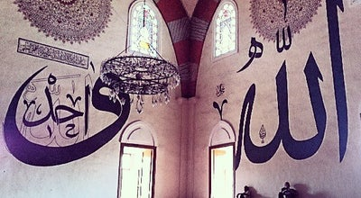 Photo of Mosque Eski Camii at Sabuni Mah. Talat Paşa Cad., Edirne, Turkey