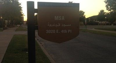 Photo of Mosque TU Masjid / Mosque at 3020 E 4th Pl, Tulsa, OK 74104, United States
