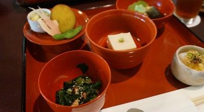 Photo of Vegetarian / Vegan Restaurant 精進料理 鉢の木 北鎌倉店 at 山ノ内350, 鎌倉市 247-0062, Japan