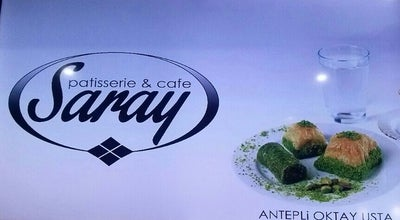 Photo of Dessert Shop Saray pattiserie & cafe at Macedonia