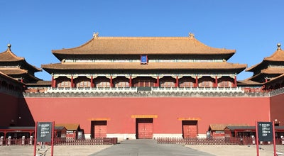 Photo of Historic Site 午门 Meridian Gate at 4 Jingshan, Beijing, Be, China