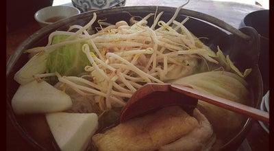 Photo of Japanese Restaurant 相撲茶屋 貴ノ花 at 川宮1776-1, 田川市 826-0042, Japan