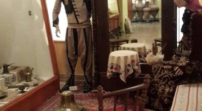 Photo of History Museum Kirklareli Muzesi at Turkey