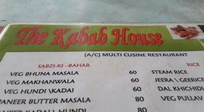 Photo of Indian Restaurant The Kabab House at Belgaum 590010, India
