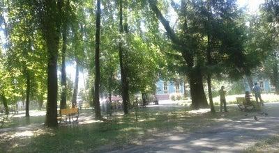Photo of Park Сквер на Соборній площі at Пл. Соборна, Чернівці 58002, Ukraine