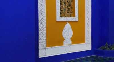 Photo of History Museum Musée d'Art Berbère at Marrakech, Morocco