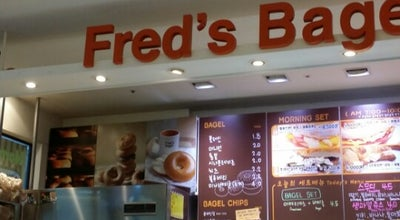 Photo of Bagel Shop Fred's Bagel Cafe at 분당구 성남대로 333, 성남시 463-010, South Korea