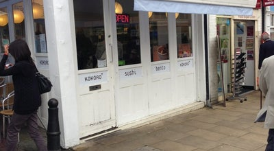 Photo of Sushi Restaurant Kokoro at 53 North St, Guildford GU1 4TE, United Kingdom