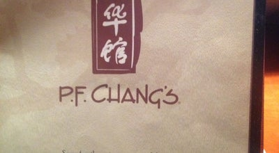 Photo of Chinese Restaurant P.F. Chang's at 600 E Pratt St. Suite 101, Baltimore, MD 21202, United States