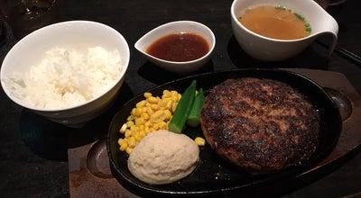 Photo of Steakhouse あぁ、ハンバーグ at 北栄3-27-2, 浦安市 279-0002, Japan