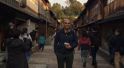 Photo of Historic Site Higashichaya Old Town at 1 Higashiyama, Kanazawa 920-0831, Japan