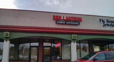 Photo of Chinese Restaurant Red Lantern at 738 S Butterfield Rd, Mundelein, IL 60060, United States
