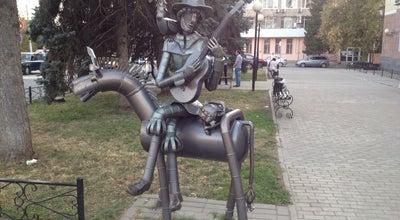 Photo of Playground Ул. Зегеля at Russia