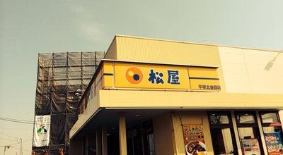 Photo of Diner 松屋 平塚北金目店 at 北金目2-4-33, 平塚市, Japan
