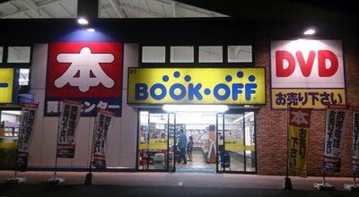 Photo of Bookstore ブックオフ 鳥取スーパーモール店 at 古海字西加路田590, 鳥取市 680-0921, Japan