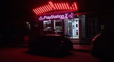 Photo of Arcade İstanbul Playstation Cafe at Hurriyet Cad. No:61, Tekirdag-Kapakli 59510, Turkey