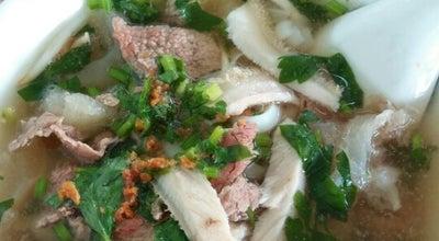 Photo of Ramen / Noodle House 富士山牛肉粿 at Jalan Teh Peh Kong, Parit Buntar 34200, Malaysia