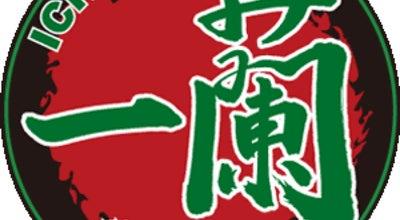 Photo of Food 一蘭 道頓堀店屋台館 (Ichiran Ramen) at 中央区道頓堀1-4-16, 大阪市 中央区 542-0084, Japan