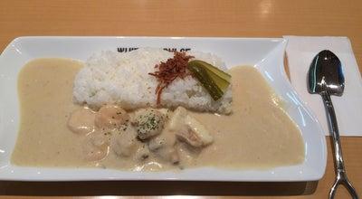 Photo of Cafe ロイヤルカフェ青森空港店 at 大字大谷字小谷1-5, 青森市 030-0155, Japan