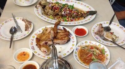 Photo of Thai Restaurant นิตยาไก่ย่าง (Nittaya Kai Yang) at 32/42 Moo 1, Mueang Nonthaburi 11000, Thailand