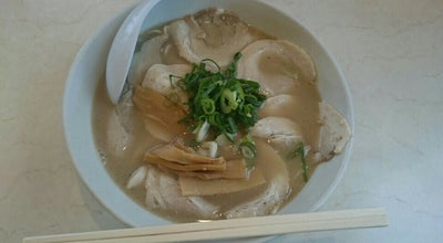 Photo of Ramen / Noodle House 一久 岬店 at 東見初町526-16, 宇部市 755-0009, Japan