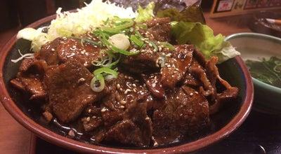 Photo of BBQ Joint スタミナ亭 西宮店 at 津門稲荷町5-2, 西宮市 663-8247, Japan