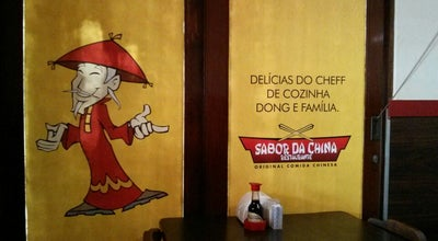 Photo of Chinese Restaurant Sabor da China at R. Antonio Menino, Caruaru, Brazil