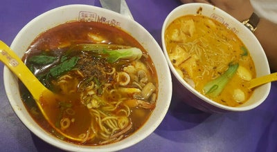 Photo of Chinese Restaurant Mr. Ube Rice and Noodle House at E. Rodriguez Sr. Ave., Quezon City, Philippines