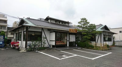 Photo of Japanese Restaurant 信濃路 海南店 at 日方1290-14, 海南市 642-0002, Japan