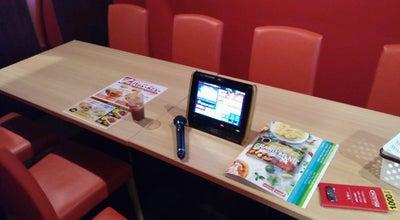 Photo of Karaoke Bar BIG ECHO 塩釜店 at 旭町20-11, 塩竈市 985-0026, Japan