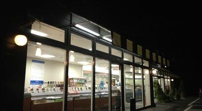 Photo of Dessert Shop シャトレーゼ 鈴鹿店 at 算所3-921−1, 鈴鹿市 513-0806, Japan