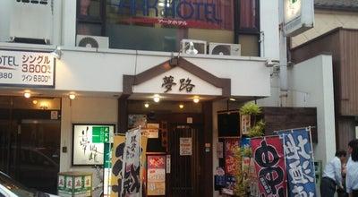 Photo of Sake Bar 炭火串焼 夢路 東本町店 at 東本町1-73, 松江市 690-0842, Japan