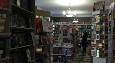 Photo of Bookstore Букинистъ at Ул. Володарского, 70, Пенза, Russia